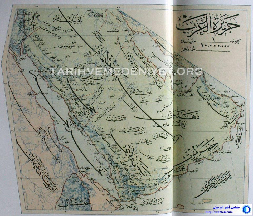 خريطة عثمانية لجزيرة العرب