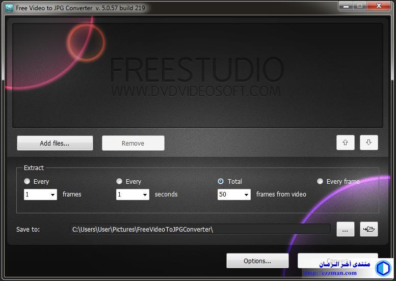 تحويل الفديو برنامج مجاني FreeVideoToJPGConverter