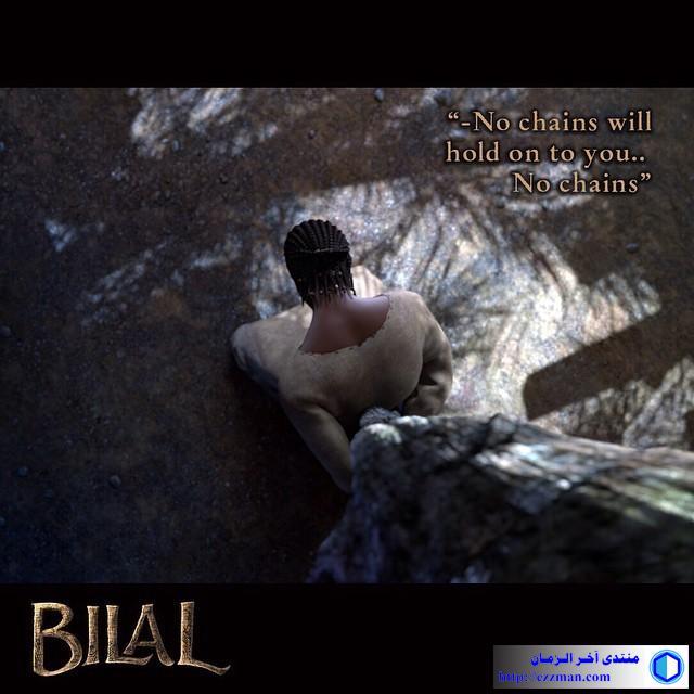 بلال فيلم أنيميشن سعودي بالانجليزية