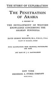 الولوج جزيرة العرب