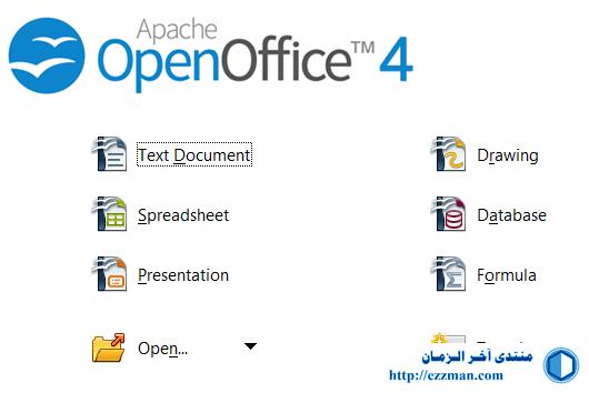 برامج مكتبية بديلة لمجموعة office