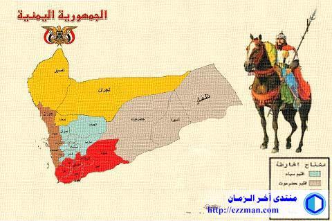 حقائق مذهلة اليمن