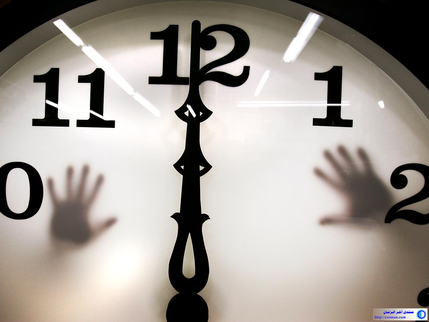 ساعة القيامة Doomsday clock