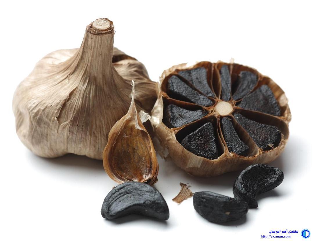 حصري: الثوم الأسود مخمر