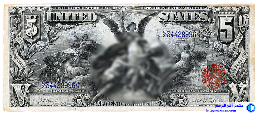 American dollar bills change?