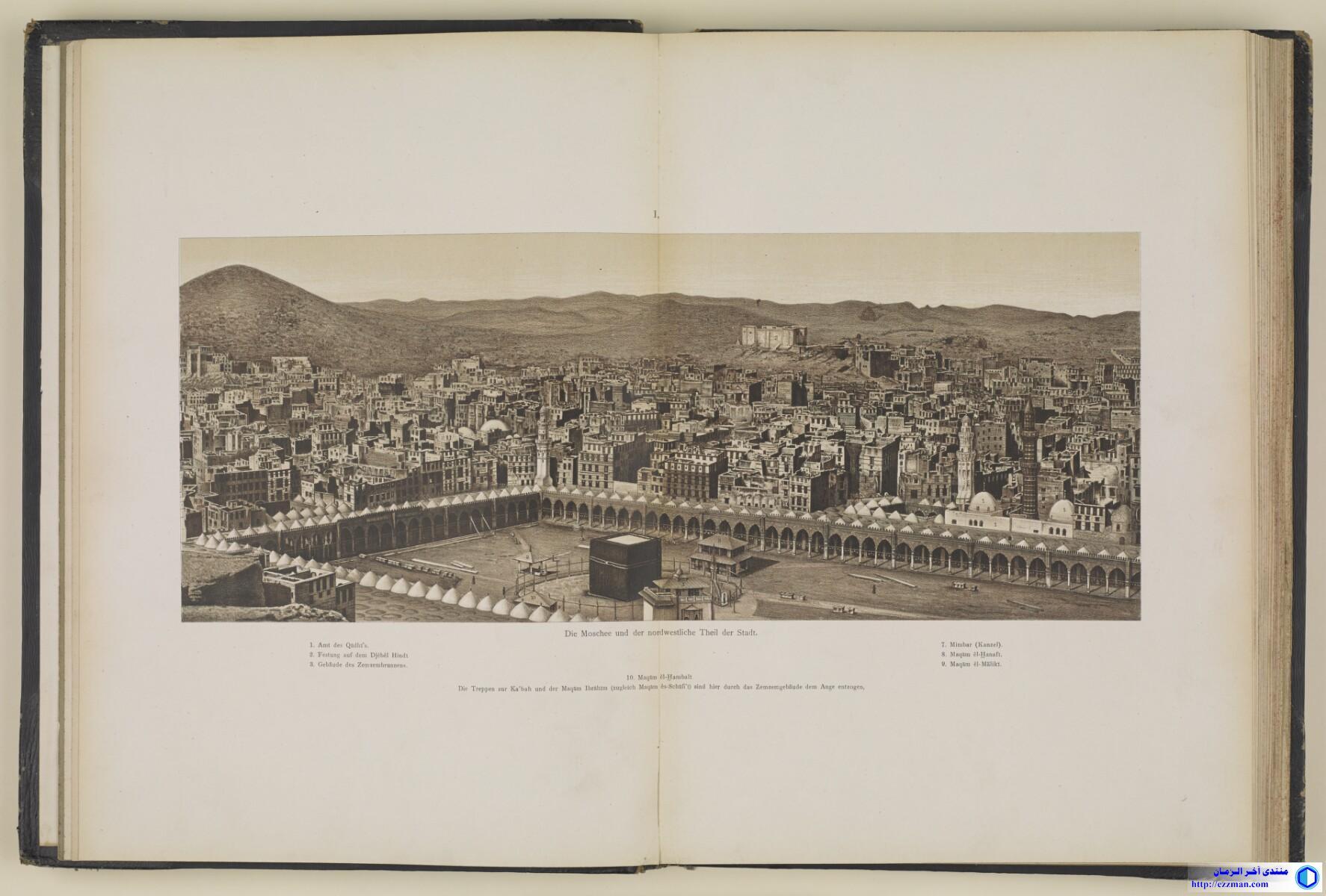 تاريخية لمكة المكرمة (1884م-1889م