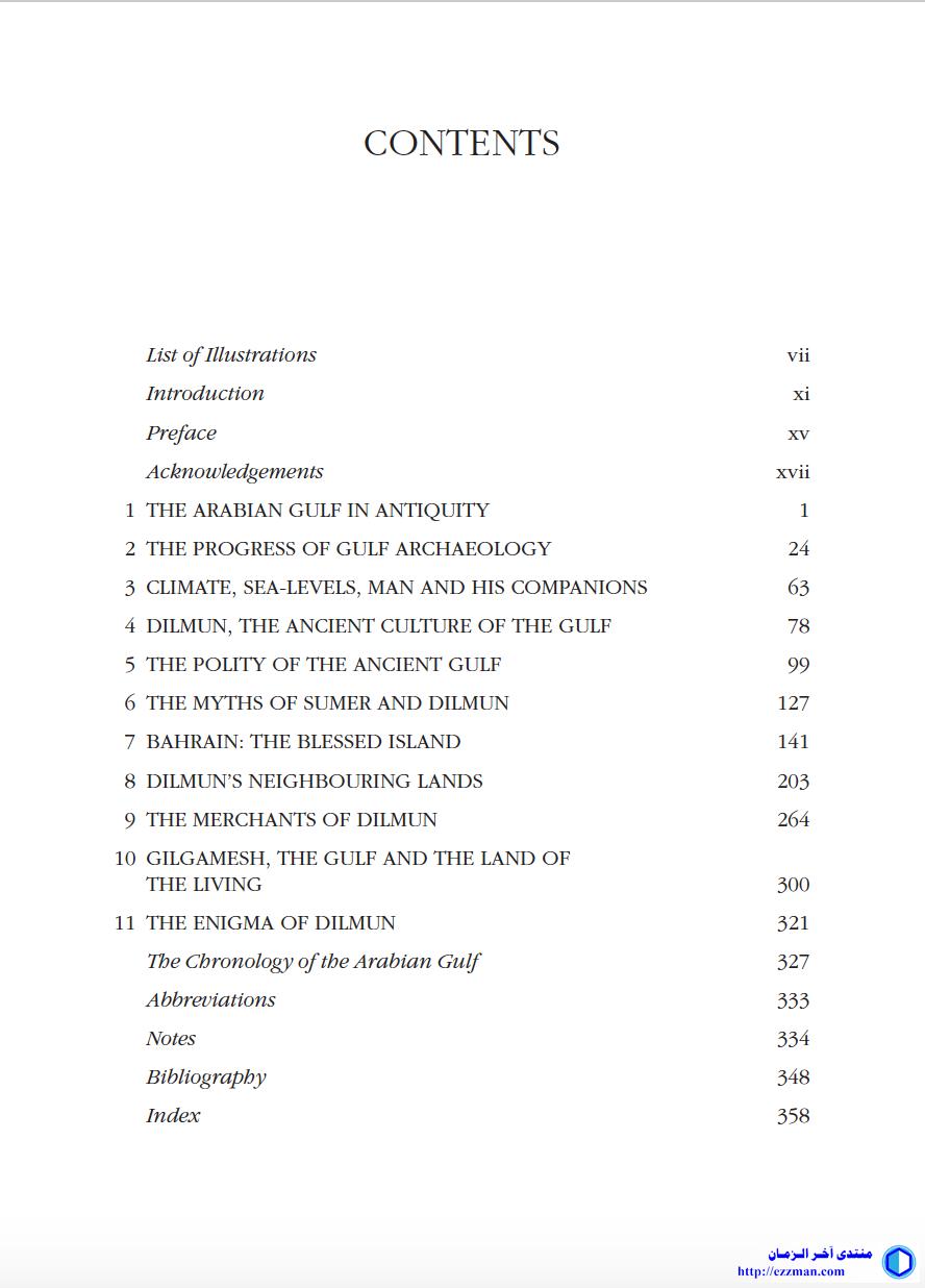 ARCHAEOLOGY ARABIAN GULF 5000–323