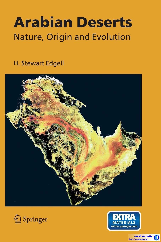 Arabian Deserts: Nature, Origin, Evolution