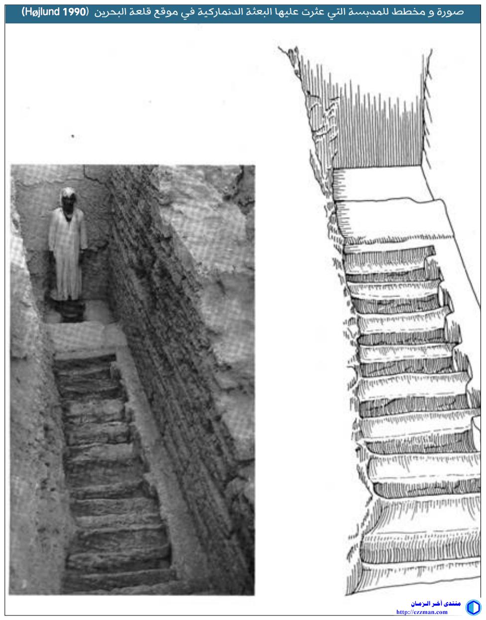صناعة الدبس: تطور المدبسة 4000