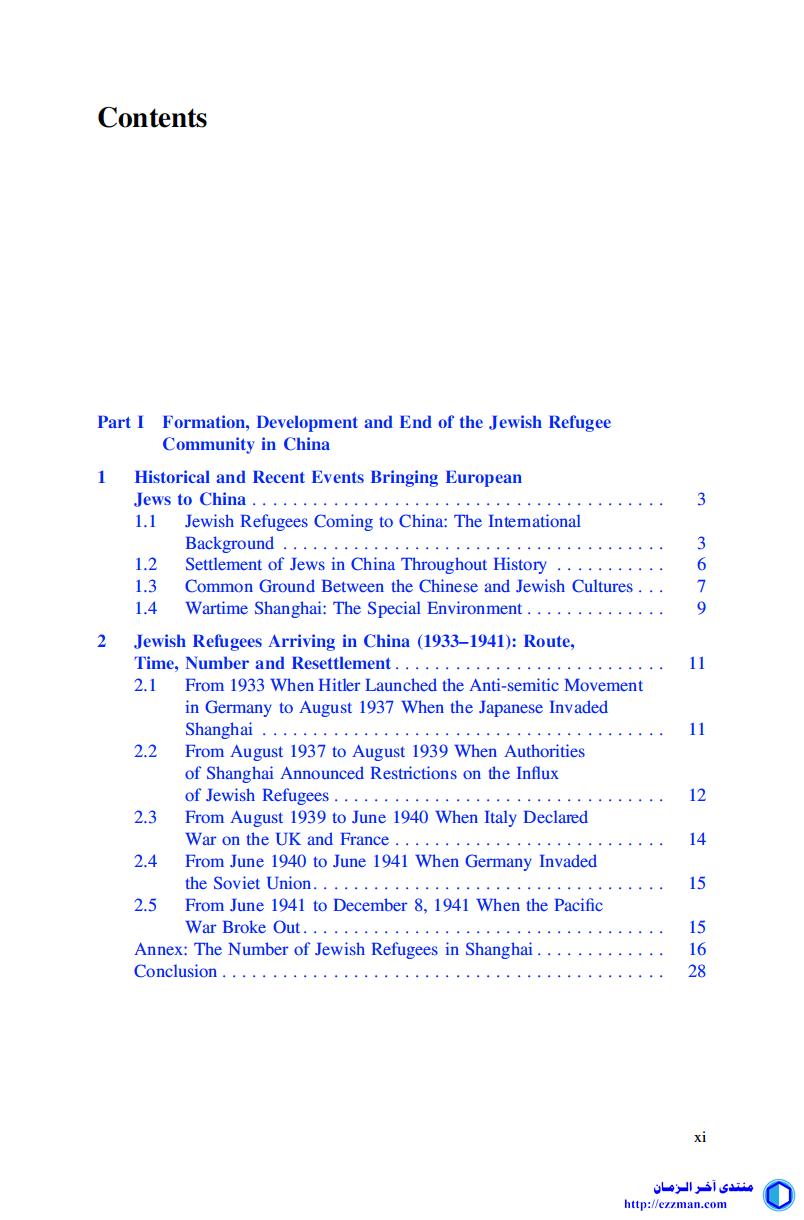 Study Jewish Refugees China (1933