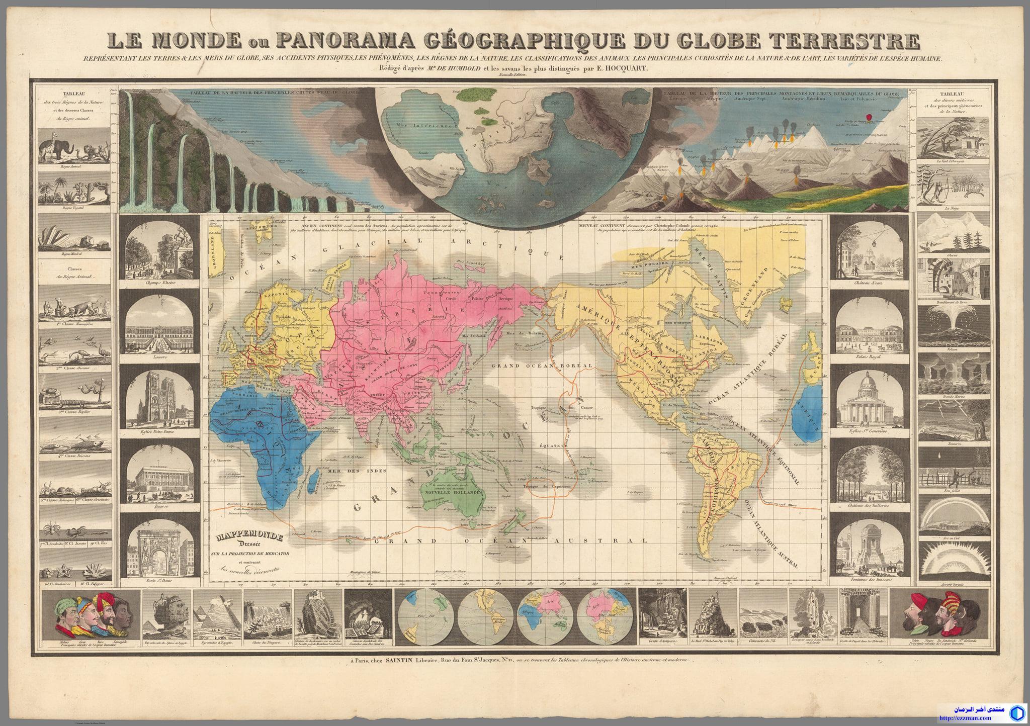 خريطة العالم البانوراما الجغرافية للكرة